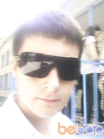 Фото мужчины Вадик, Павлоград, Украина, 27
