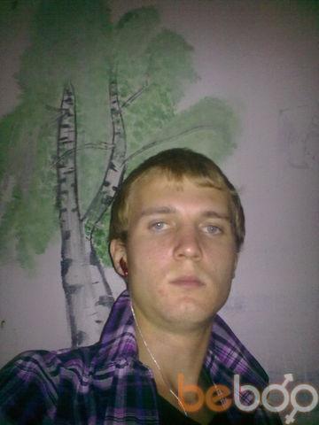 Фото мужчины Sergey 22, Краснодар, Россия, 29