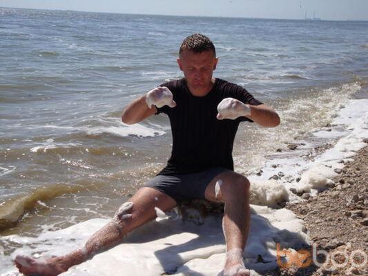 Фото мужчины kalyastuu, Днепропетровск, Украина, 42