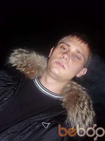 Фото мужчины maksimushka, Стаханов, Украина, 31