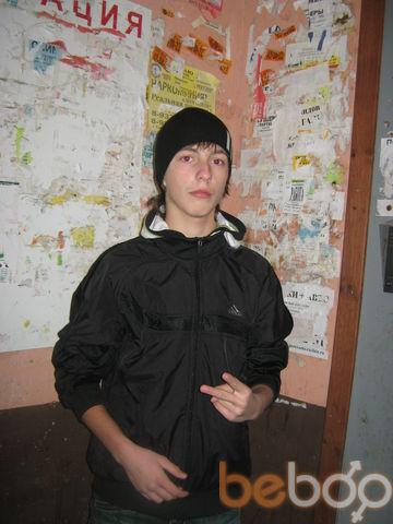 Фото мужчины Shockk2011, Саратов, Россия, 37