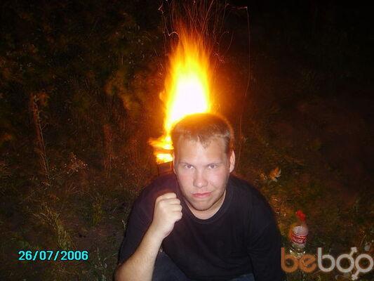 Фото мужчины Dmitrii, Саратов, Россия, 32