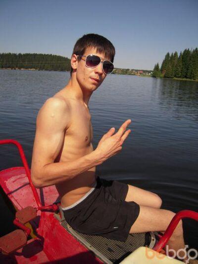 Фото мужчины Данила, Пермь, Россия, 30