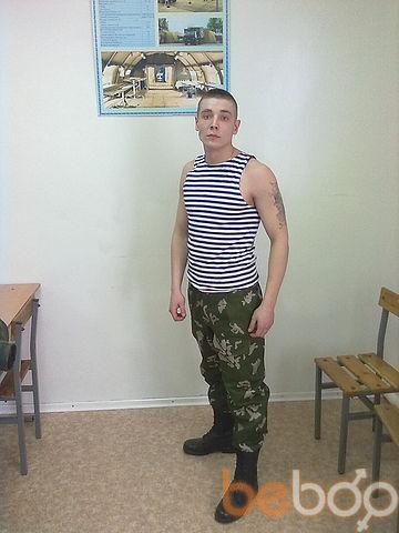 Фото мужчины Filip1990, Кишинев, Молдова, 27