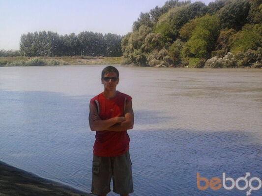 Фото мужчины Ярослав, Запорожье, Украина, 34