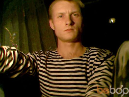 Фото мужчины Собр, Кировоград, Украина, 27