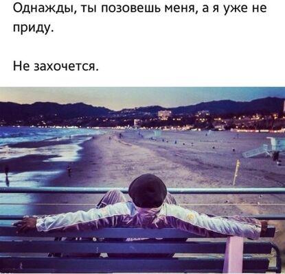 Фото мужчины Адик, Кант, Кыргызстан, 32