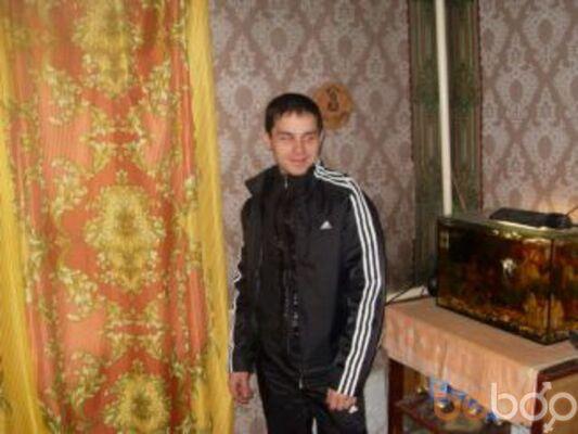 Фото мужчины Денис, Днепропетровск, Украина, 29
