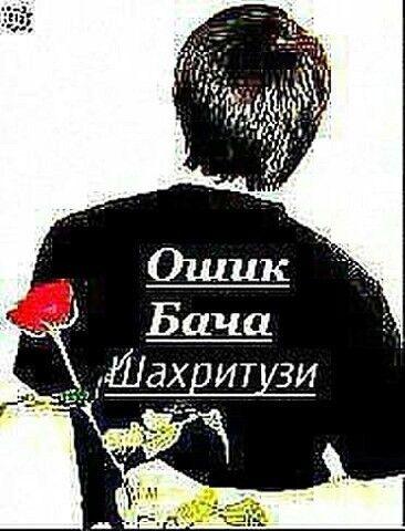 Фото мужчины давлат, Москва, Россия, 30