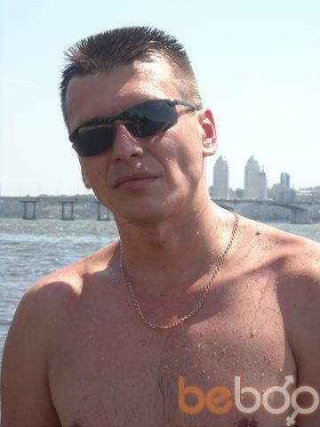 Фото мужчины SEREGA, Днепропетровск, Украина, 36