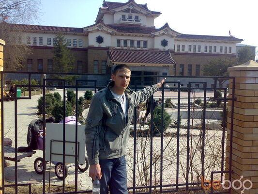 Знакомства Южно-Сахалинск, фото мужчины Клим, 38 лет, познакомится
