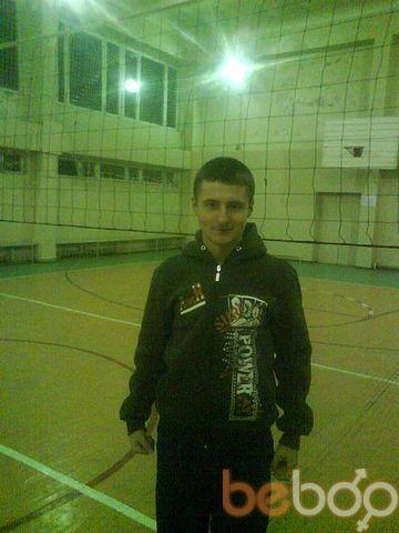 Фото мужчины raduile, Кишинев, Молдова, 38