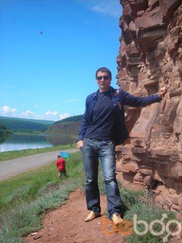 Фото мужчины Alex, Минск, Беларусь, 48