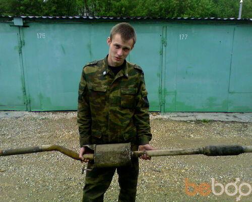 Фото мужчины Maximo, Санкт-Петербург, Россия, 32