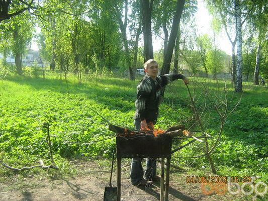 Фото мужчины kazanova, Хмельницкий, Украина, 35
