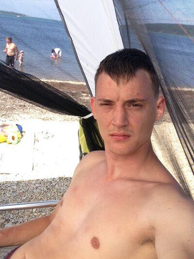 Фото мужчины Константин, Южно-Сахалинск, Россия, 30