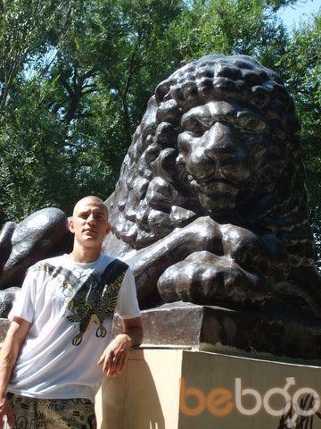 Фото мужчины kachimchik, Ульяновск, Россия, 33