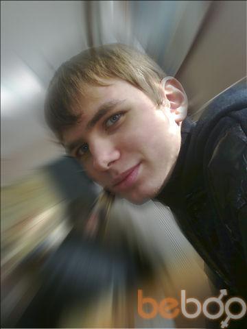 Фото мужчины Crezigast, Запорожье, Украина, 25
