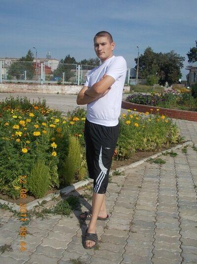 Фото мужчины Сергей, Йошкар-Ола, Россия, 27