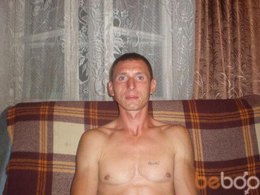 Фото мужчины робот, Самара, Россия, 39