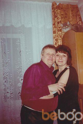 Фото мужчины МАРСЕАНЕ, Караганда, Казахстан, 46