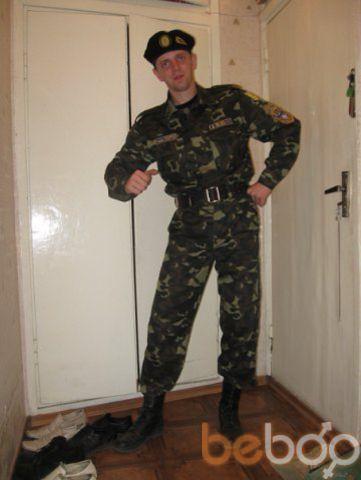 Фото мужчины Evgen, Краматорск, Украина, 29