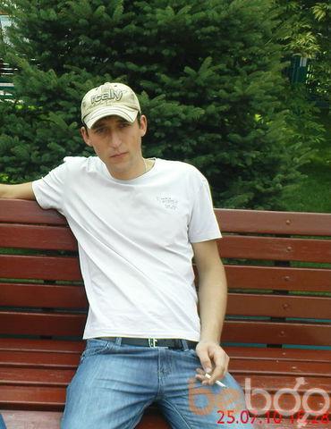 Фото мужчины amiqo777, Талгар, Казахстан, 28
