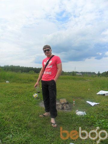 Фото мужчины Илюха, Кострома, Россия, 28