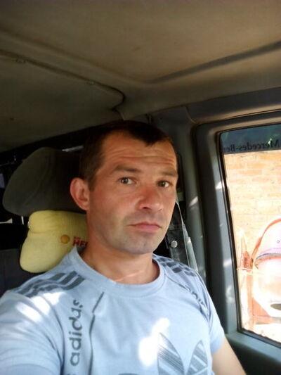 Фото мужчины Александр, Немиров, Украина, 38