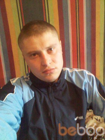Фото мужчины te067348090, Кишинев, Молдова, 34