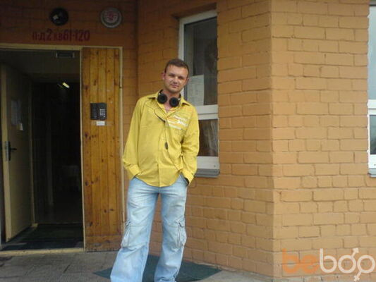 Фото мужчины aleks8225, Киев, Украина, 35