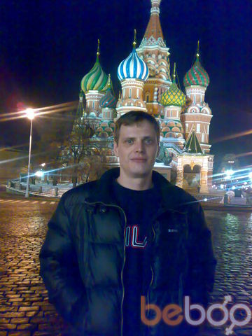 Фото мужчины serbij, Павлодар, Казахстан, 42