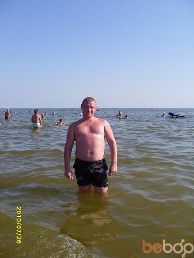 Фото мужчины Vfrcbv, Шевченкове, Украина, 37
