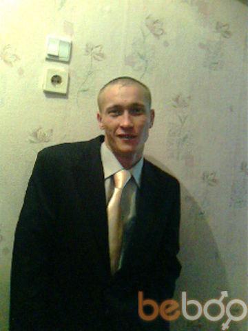 Фото мужчины Евгений, Северск, Россия, 34