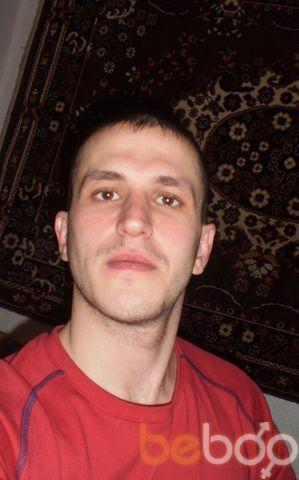 Фото мужчины djoni2561, Кривой Рог, Украина, 33