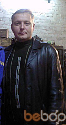 Фото мужчины klavson, Днепропетровск, Украина, 42