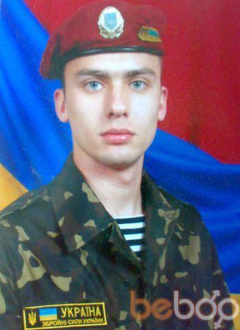 Фото мужчины Мишанька, Запорожье, Украина, 29