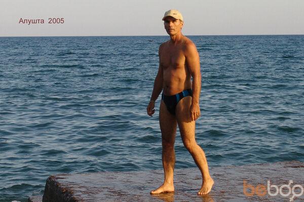Фото мужчины vladimir, Great Kimble, Великобритания, 38