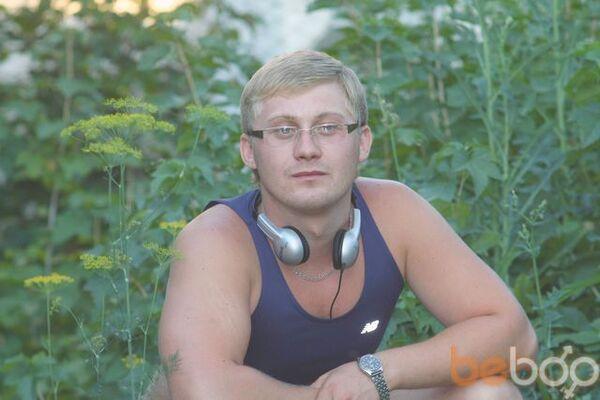 Фото мужчины valentin, Феодосия, Россия, 28