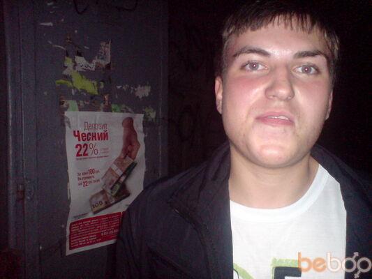 Фото мужчины Gerrard, Херсон, Украина, 28
