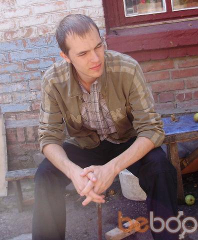 Фото мужчины Sasha, Днепропетровск, Украина, 30