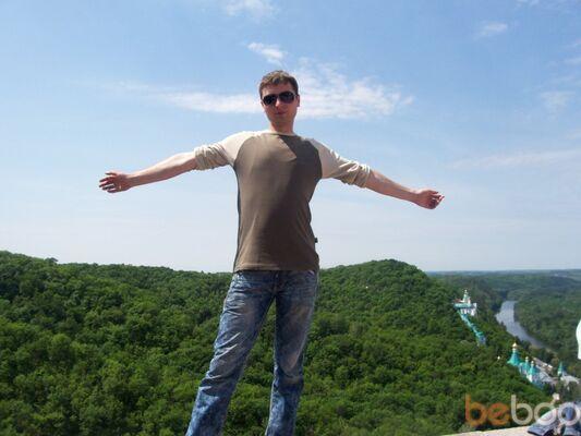 Фото мужчины KIRbICH, Луганск, Украина, 31