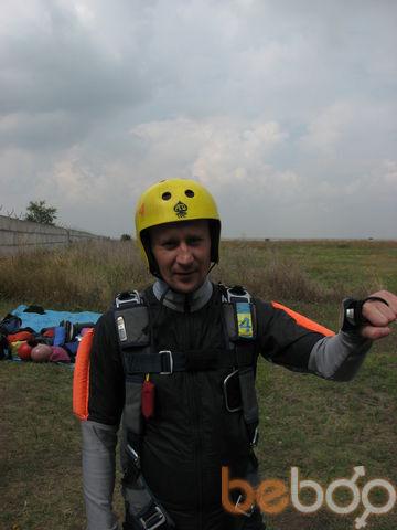 Фото мужчины 6696, Мариуполь, Украина, 46