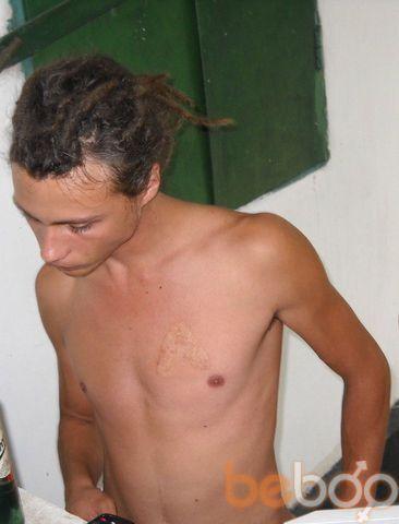 Фото мужчины Remove, Макеевка, Украина, 27