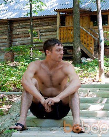 Фото мужчины Kyznec1a, Екатеринбург, Россия, 28