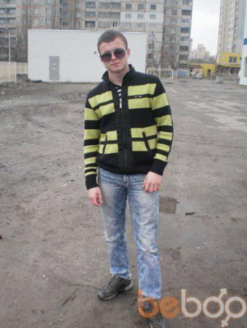 Фото мужчины Ruslan, Харьков, Украина, 28