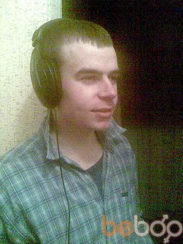 Фото мужчины Pavel, Первомайск, Украина, 29