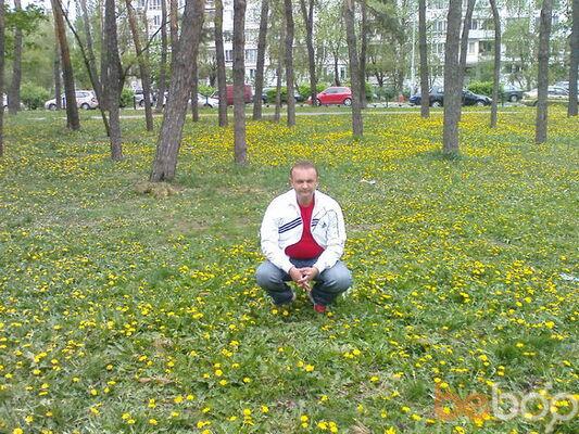 Фото мужчины vetalya, Киев, Украина, 35