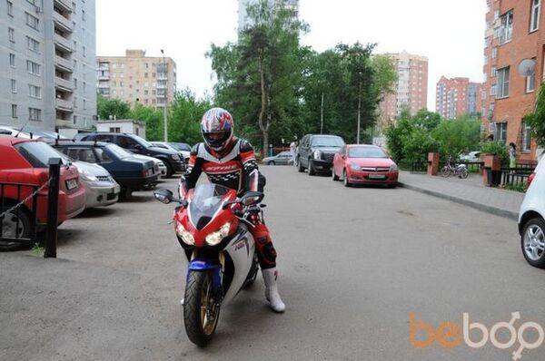 Фото мужчины аркаша, Москва, Россия, 41