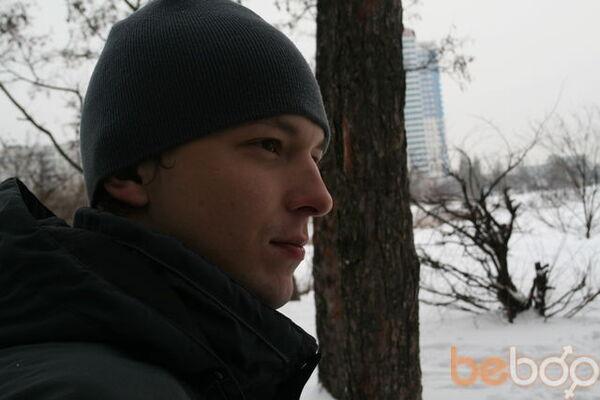 Фото мужчины Сергей, Харьков, Украина, 34